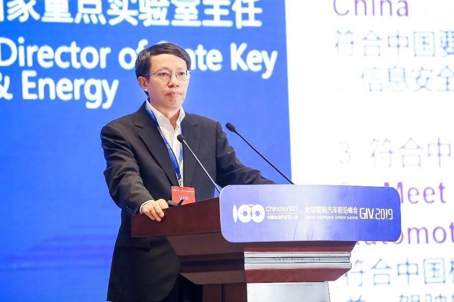 清华大学李克强:智能网联汽车系统基础平台构建对策
