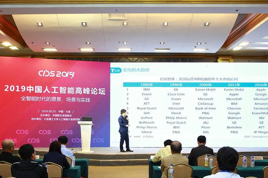 2019中国国际数字和软件服务交易会在大连成功举办