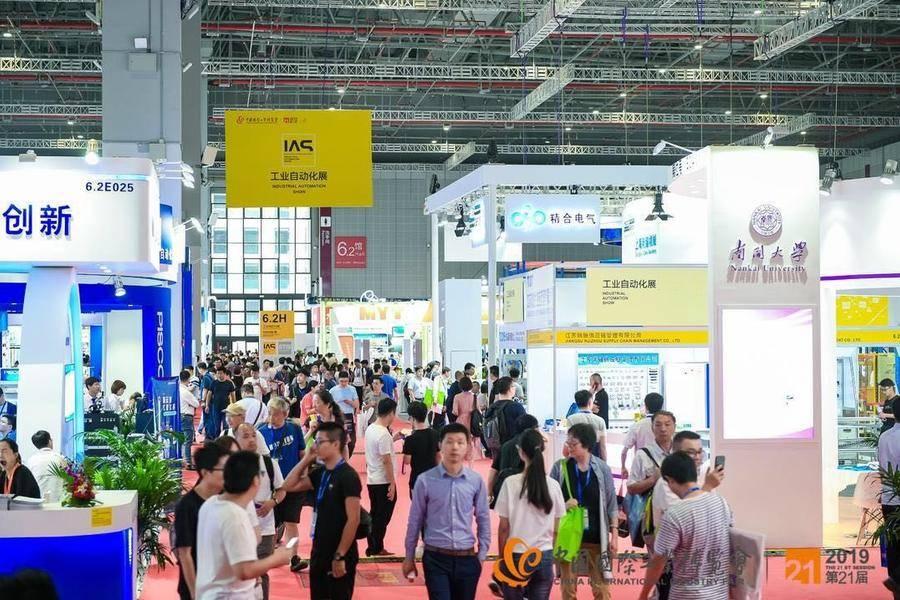 21屆工博會:賦能產業新發展,在奔跑中尋求場景落地