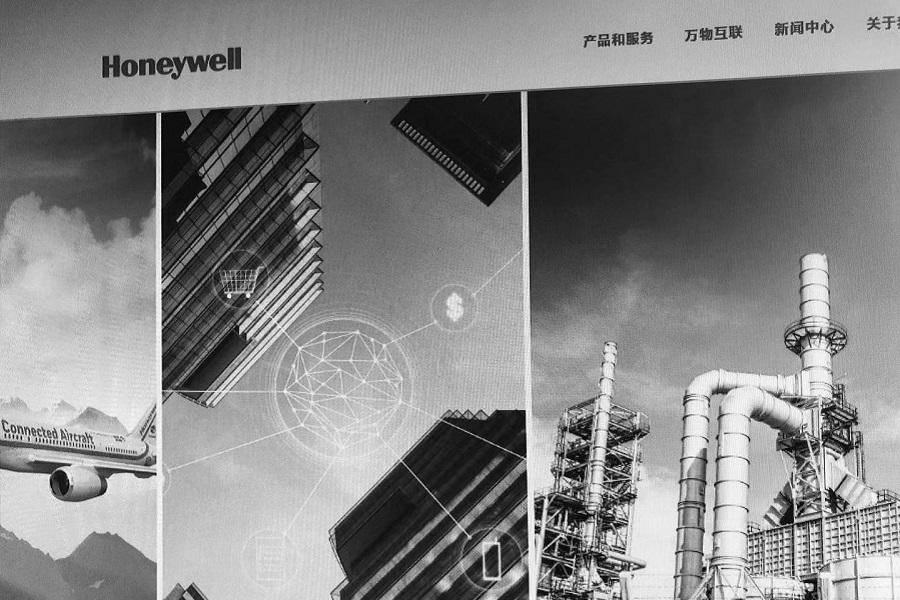 霍尼韦尔官网,亿欧智库,霍尼韦尔,高科技,物联网,在华发展