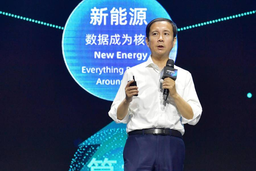 """阿里张勇:从""""五新""""到""""百新"""",畅谈数字经济未来"""