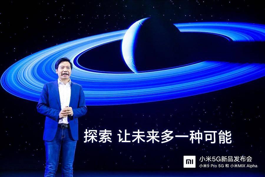 小米攜兩大5G重磅產品踏浪來襲,AIoT或將定義5G場景