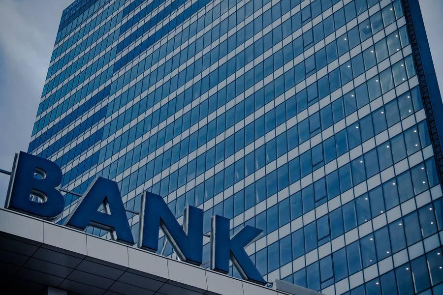 银行,开放银行,API