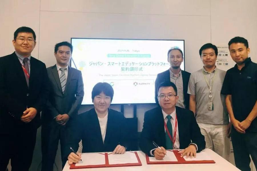 """网龙华渔教育和索尼国际教育将合作打造""""日本智慧教育云平台"""""""