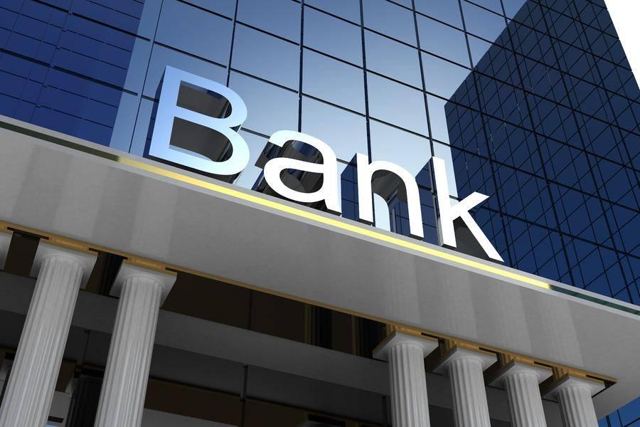 銀行,銀行業,銀行,億歐智庫,改革開放,新中國成立七十周年
