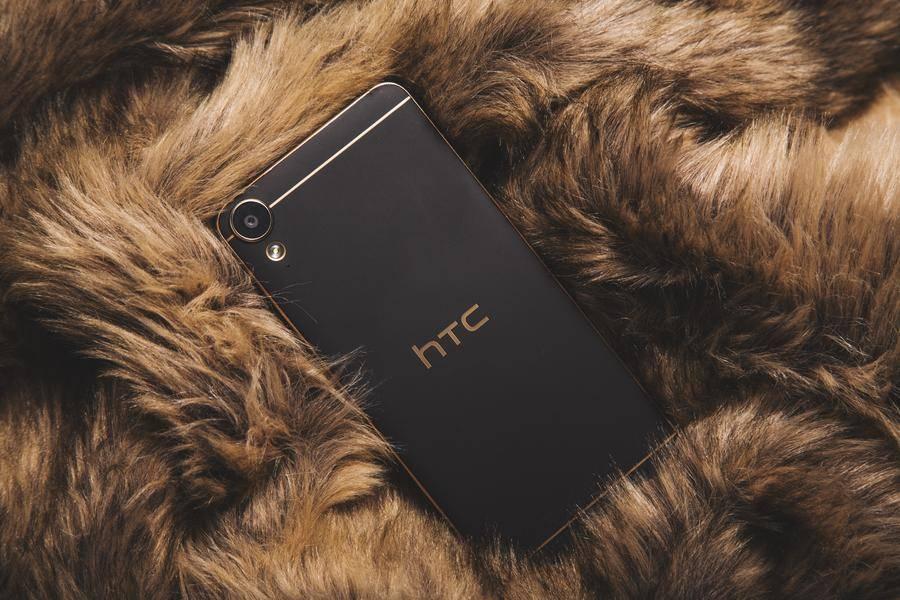 HTC:末路狂花