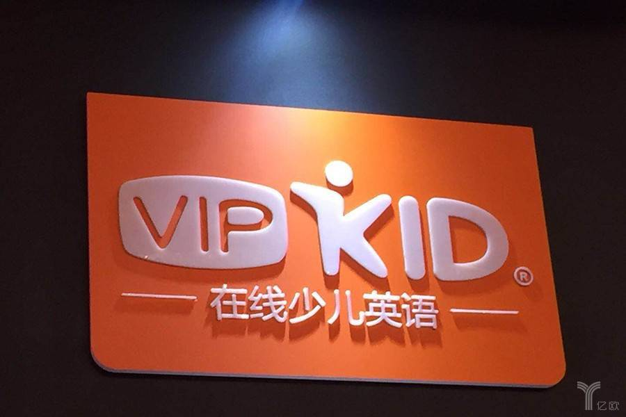 VIPKID拿下ETS小学托福家庭版独家授权