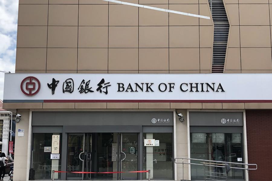 中国银行,金融科技,银行风控,原油