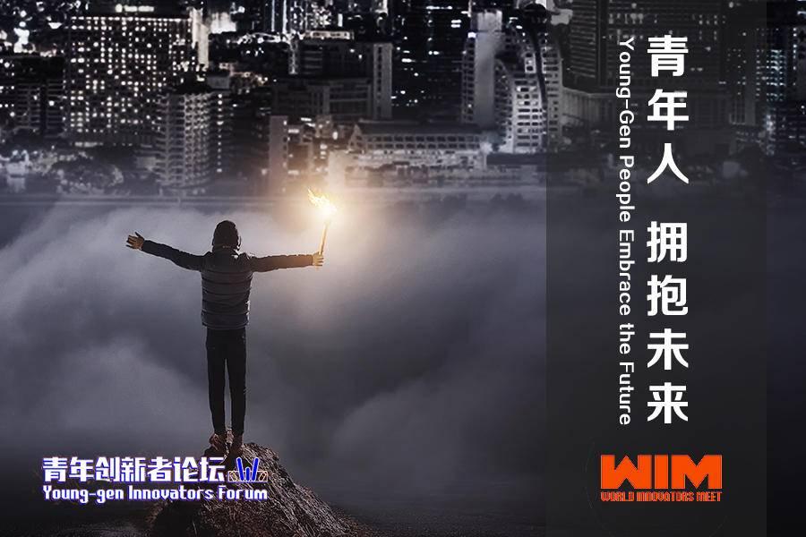 分析了《2019胡润Under30s创业领袖》榜单后,发现了青年的机会