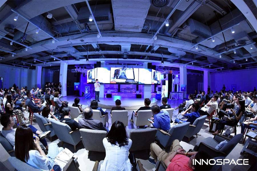 InnoSpace 2019秋季国际创业集训营,厚植创新土壤,赋能产业升级
