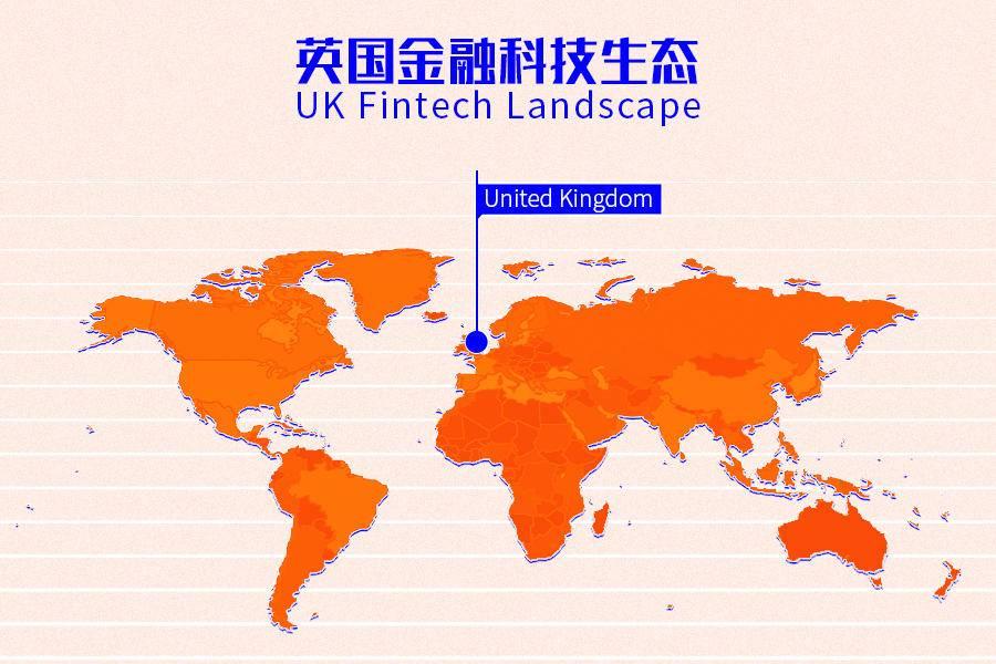 英国Fintech之都无可争议,脱欧难题如何解?