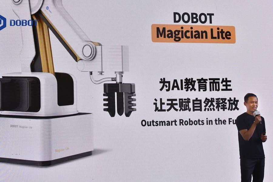 越疆科技推出K12教育機械臂,打造新AI教育解決方案