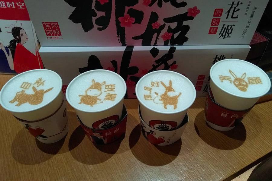 又一咖啡品牌开始跨界合作,这次是阿胶味的拿铁