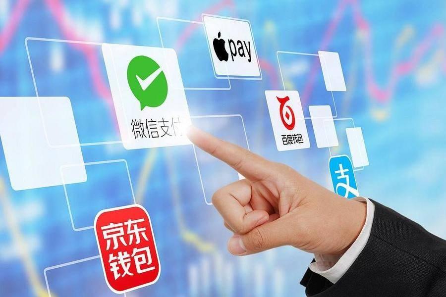 微信支付,微信支付,微粒贷,支付宝,微众银行,京东金融,工商银行,微信钱包