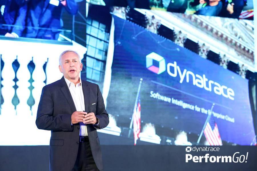 Dynatrace的平台化,背后是数字转型的新阶段