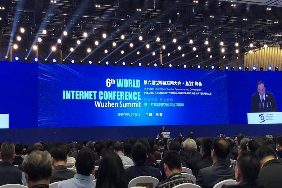 掌门教育吴佳峻乌镇世界互联网大会受访解析行业热题