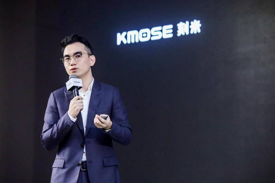首发 | KMOSE刻米电子烟获3000万A轮融资