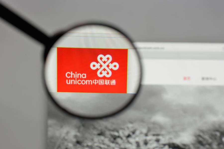 中国联通半年报:可用5G基站达21万站