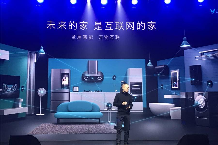 发布全新AI品牌,云米布局高端家电市场