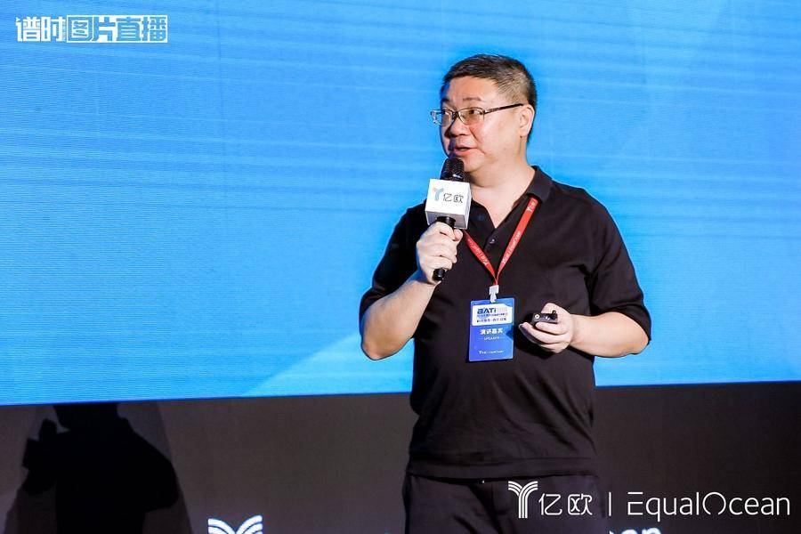 科技驱动形态升级,5G点燃中国虚拟主播市场