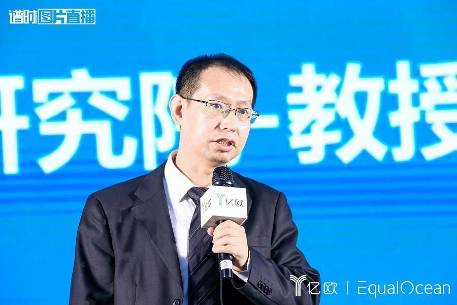 湾区研究院院长申明浩BATi分享:科技出海模式与路径