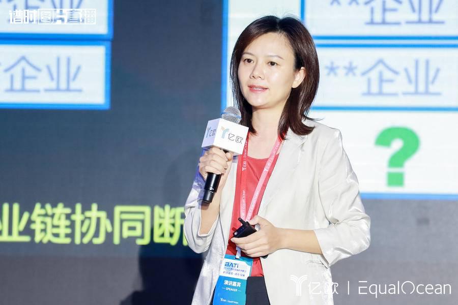 树根互联副总裁骆凌雯:产业链需要工业互联网平台打通企业全管理周期