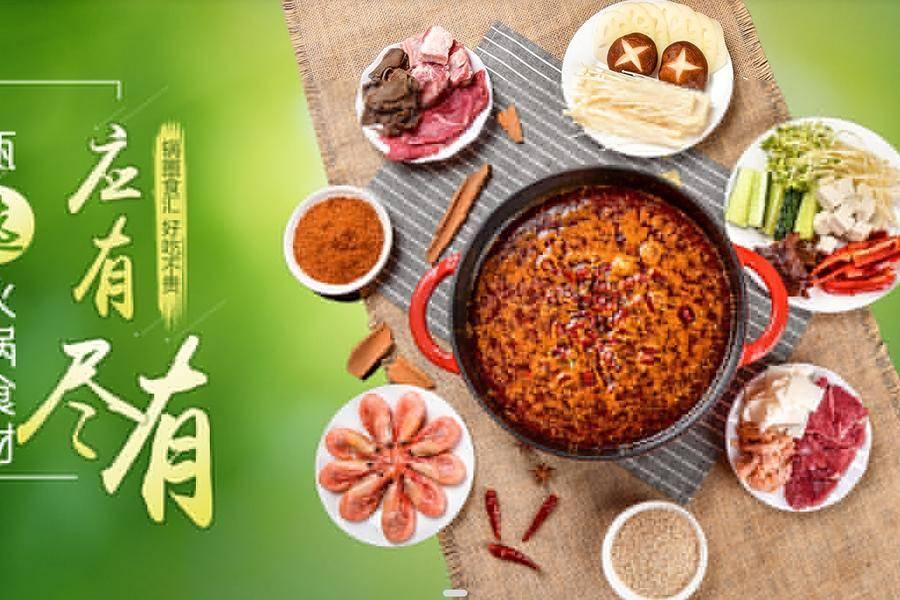 """首发丨食材供应链企业""""锅圈""""获三全食品A+轮融资"""