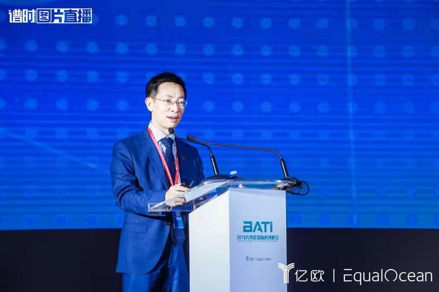 余淼杰BATi最新分享:制造业企业如何应对贸易摩擦