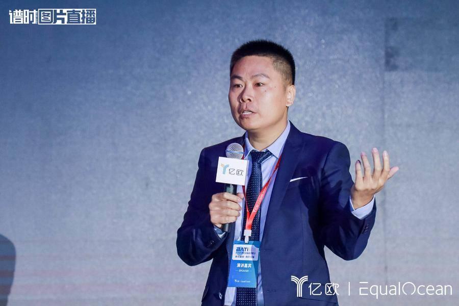 """云工厂李钦:""""云化+AI""""将成为中国弯道超车的机会"""
