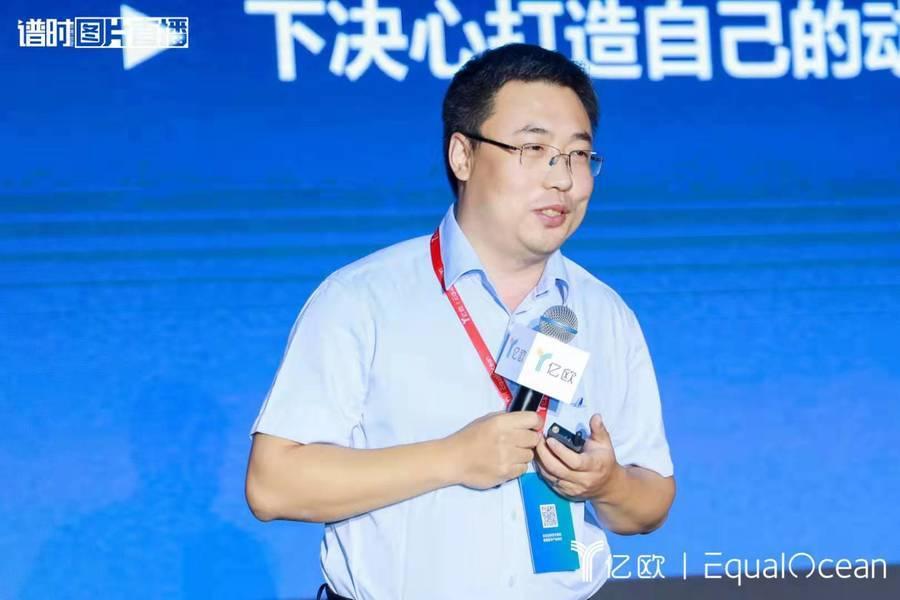 深之蓝 CEO 魏建仓:积累核心技术为前提,为用户创造价值是根本