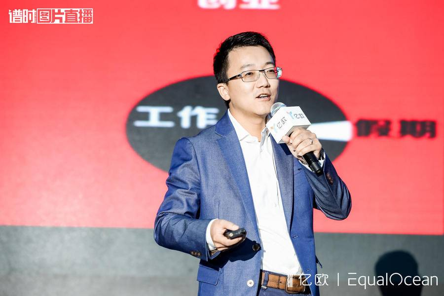 博铭维代毅:产品要想取得商业成功,结构设计最重要