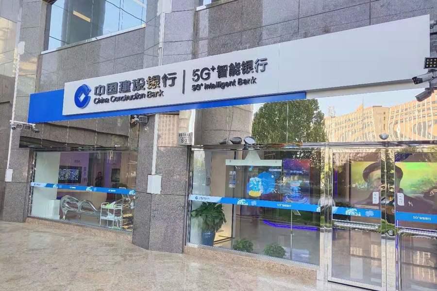 5G时代下的中国智慧网点新潮流(下篇) | 财富管理系列研究