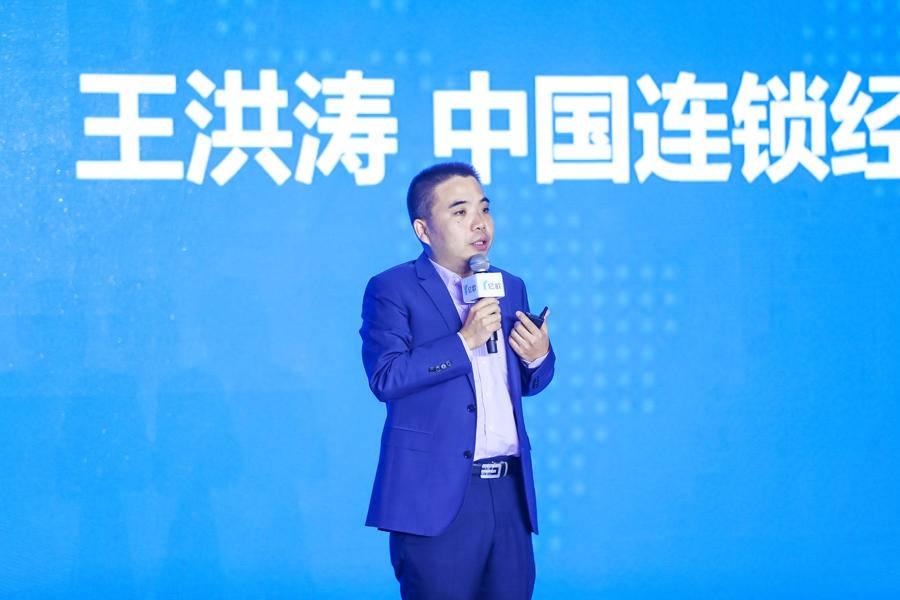 CCFA副秘书长王洪涛:新时期连锁餐饮行业的思考