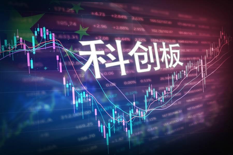 科创板日报丨华兴源创拟11.5亿元购买欧立通100%股权