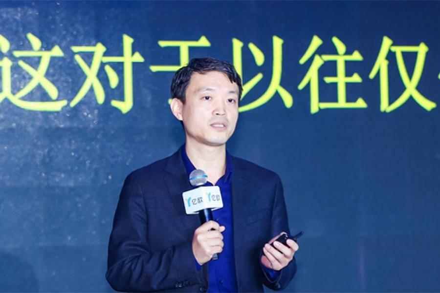 奥琦玮董事长孔令博:数字化立体门店对连锁运营模型的变革