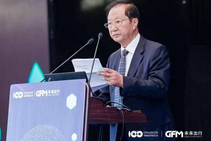 中国电动汽车百人会理事长陈清泰:共享如何改变出行?