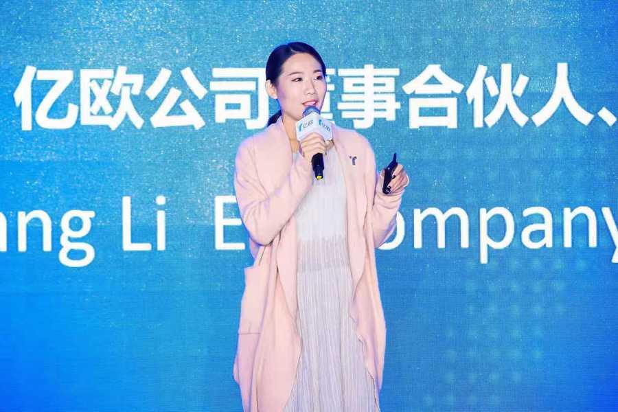 亿欧副总裁李双:餐饮供应链的机遇与展望
