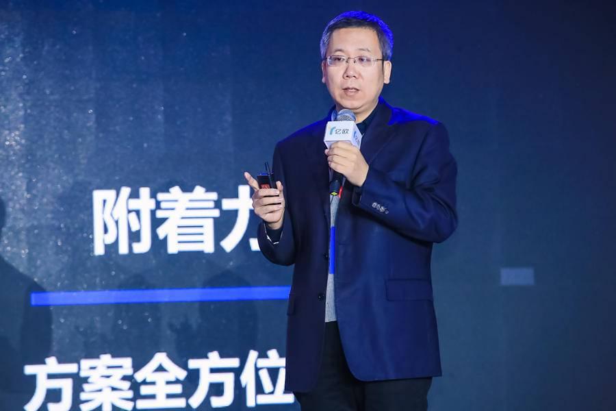 正大中国区物流事业部资深副总裁马英龙:正大供应链发展规划和思考