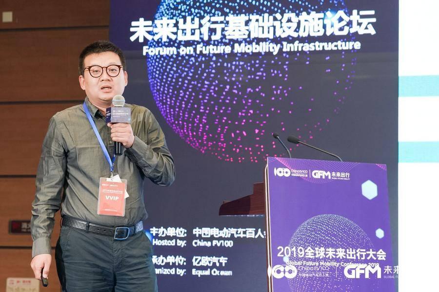 中國電動汽車百人會張海濤:5G為車路協同保駕護航