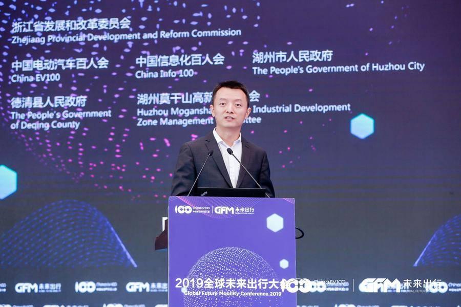 腾讯副总裁钟翔平:协同推动生态车联网变革