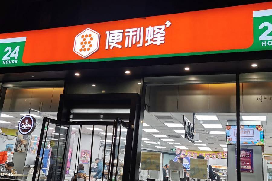 """""""科技互联网公司""""便利蜂突围战:无处不在的便利店"""