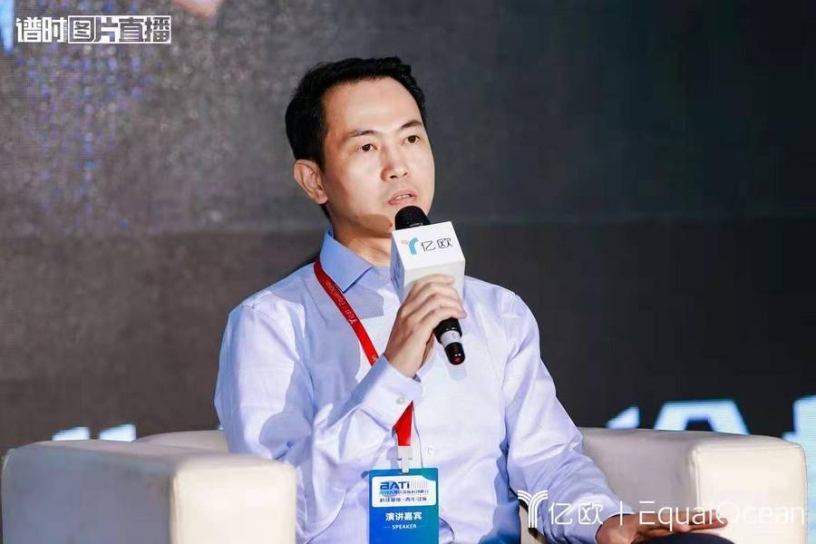 东方富海周绍军:AI+互联网将成为企服崛起的新力量
