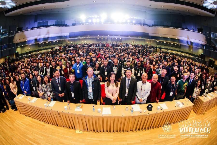 2019CCEA(营地教育联盟)大会合影,营地教育,中国营地教育联盟
