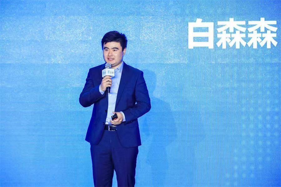 北京华天白森森:老字号的新征程