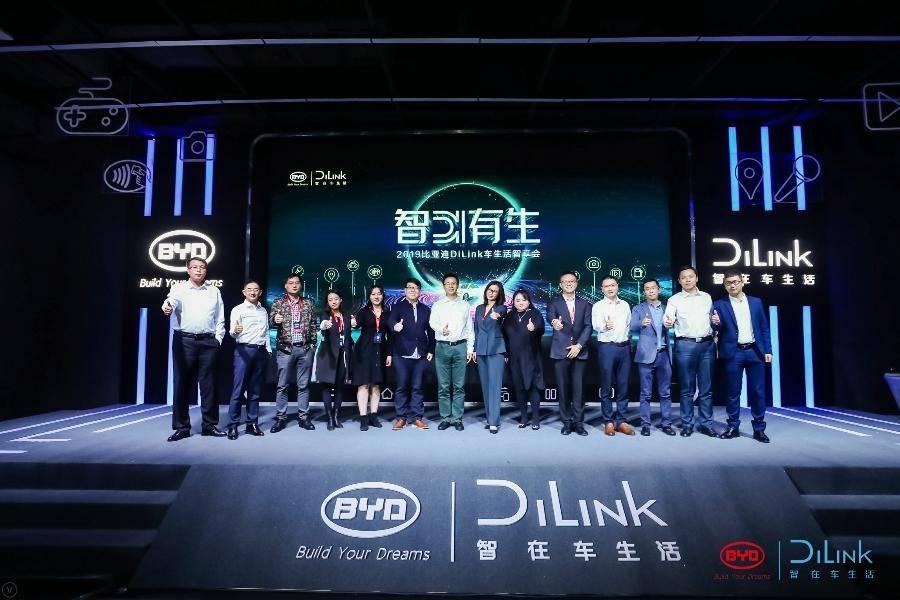 推出一年后,比亚迪DiLink生态的下一步怎么走?