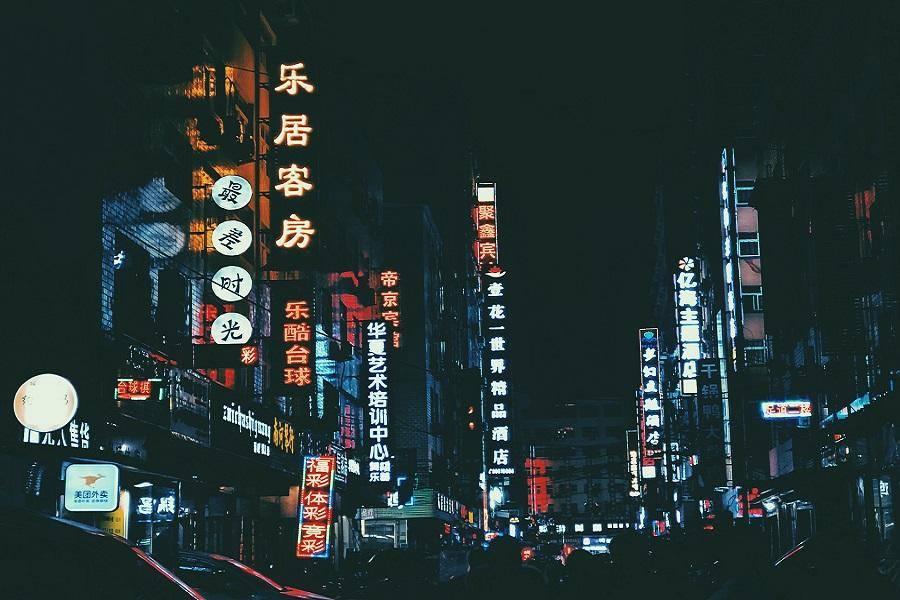 郑州,郑州,商业,亿欧智库