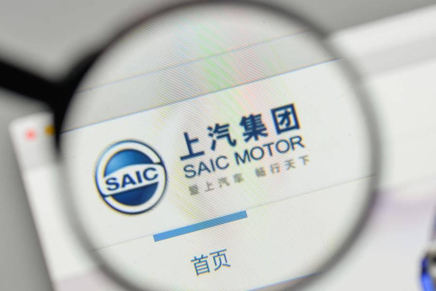 上汽集團交答卷:2019年銷量同比下跌11.5%