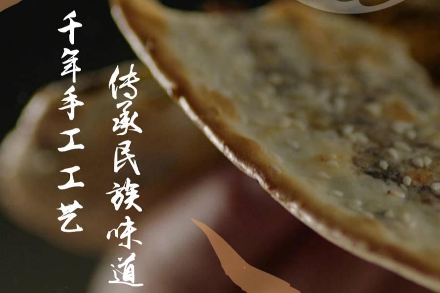 专访丨阿甘锅盔张玉:一张饼里的冲突与需求