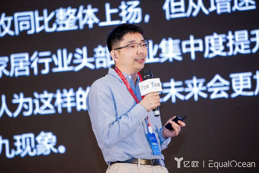 达晨财智业务合伙人李冉:从人、渠道、竞争看泛家居行业的三个变化
