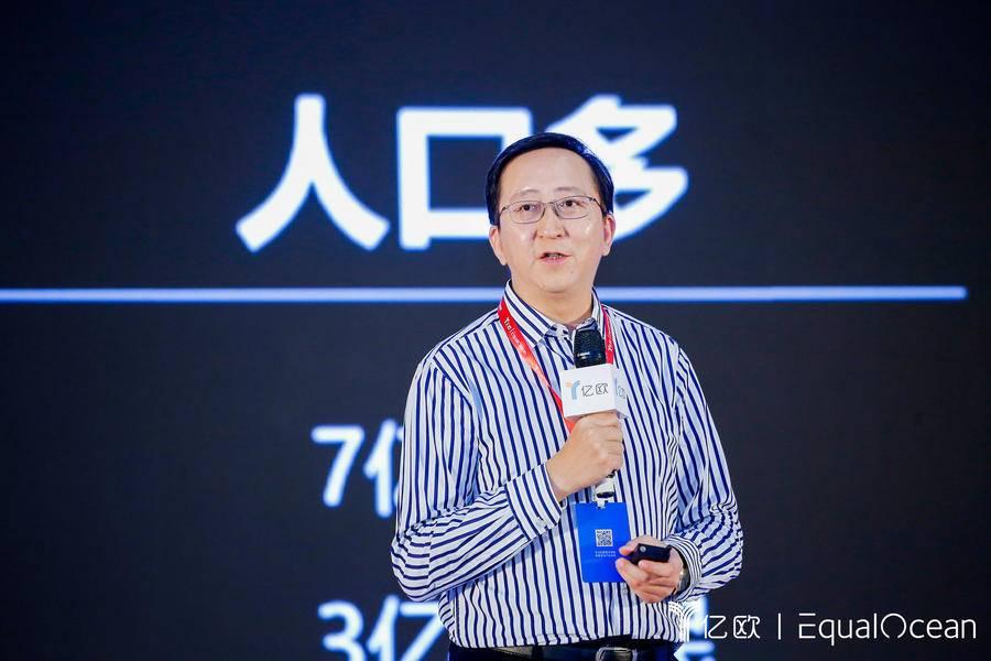 汇通达邢健虹:数字赋能,构建S2B2C产业互联网新生态